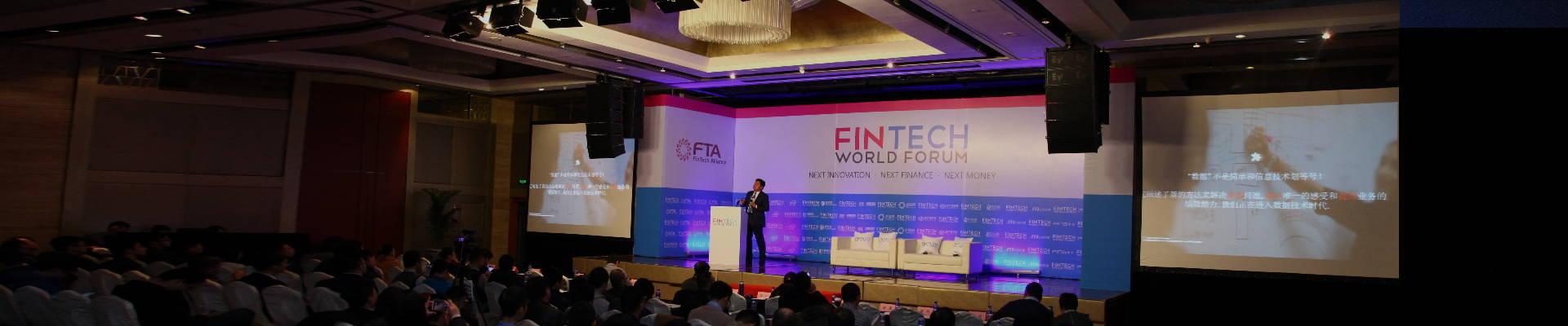 新科技 • 新金融 • 新生态